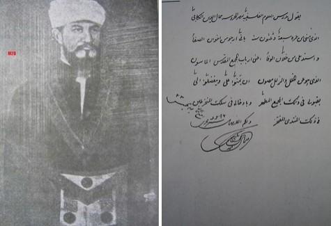cemaleddin afgani cemaleddin efgani mason, resit riza, muhammed abduh, dinde reform, mezhepsizler, sadece kuran diyenler,